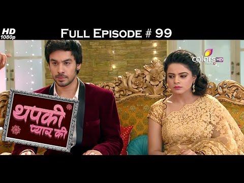 Thapki Pyar Ki - 16th September 2015 - थपकी प्यार की - Full Episode (HD) thumbnail