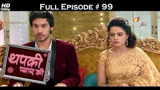 Download Video Thapki Pyar Ki - 16th September 2015 - थपकी प्यार की - Full Episode (HD) MP3 3GP MP4
