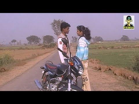 (बेवफाई)तेरी चाहत में मिटने चला हूँ || BY लक्छ्मण सिंह,गौरव|| PRIMUS HINDI VIDEO