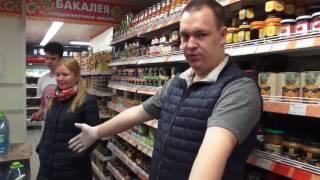 Хрюши Против Трёхгорка Водяной(В ходе проведения очищающего рейда (05.06.2016), волонтёры посетили магазин
