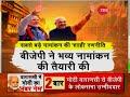 Deshhit: What is Amit Shah's master-plan for Narendra Modi victory in Varanasi ?