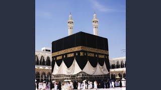 Surah Al Qiyamat