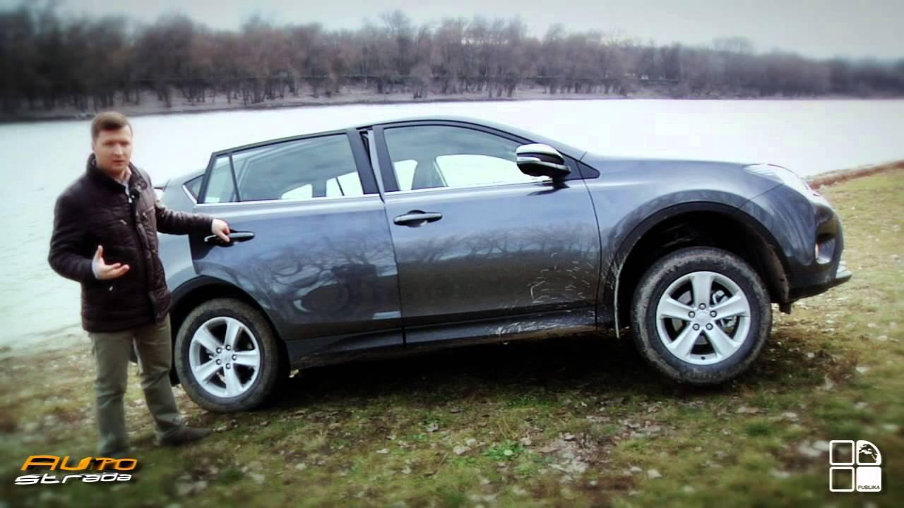 Test Drive Autostrada Md Noua Toyota Rav4 Youtube