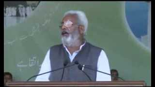 Jalsa Salana Qadian 2013 Surjit Kumar Jyani, Health Minister Government of Punjab during his speech