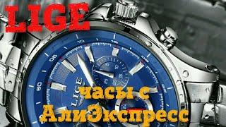LIGE часы с АлиЭкспресс с четырьмя активными циферблатами