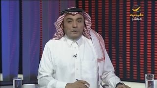 الأمير يحاور الخبراء حول دلالات اللقاء المنتظر بين الرئيس الأمريكي والأمير محمد بن سلمان