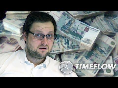 видео: КУПЛИНОВ ПОШЁЛ В БИЗНЕС  Timeflow