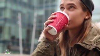 Еда живая и мёртвая кофе
