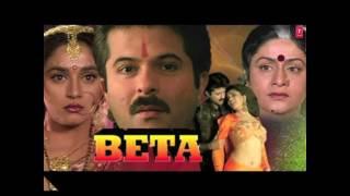 Khishiyon Ka Din Aaya Hai (Super Jhankar Beat)