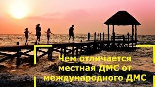 видео Медстраховка BUPA : Медицина