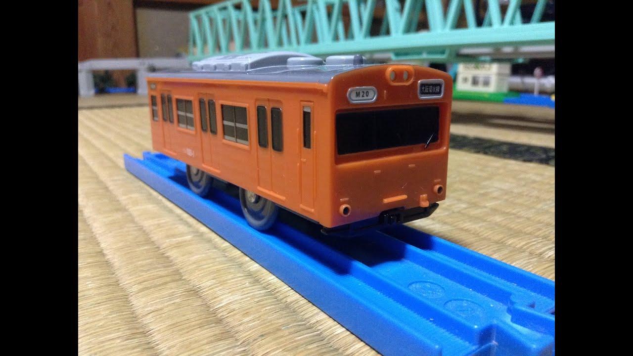 プラレール紹介 第395回 103系 大阪環状線(トップナンバー保存車)