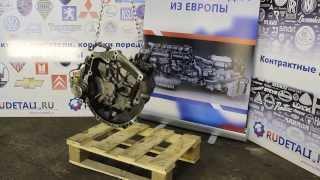 Коробка передач бу МКПП Peugeot Partner, Citroen Berlingo 1.4i 20CP37 тестированная из Германии HD(Как быть, сделать капитальный ремонт КПП либо быстро купить контрактную бу мкпп? Смотреть