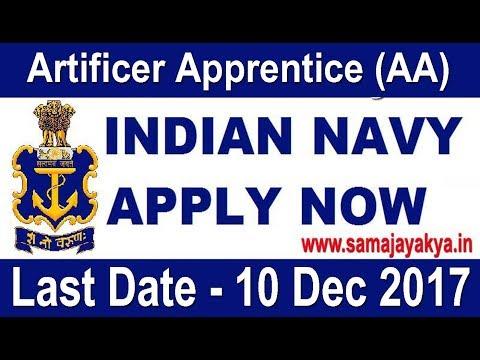 Apply Online Indian Navy AA Entry 2018 Batch , latest Govt Job, Sarkari naukri