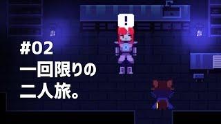 【ゲーム実況】一回限りの二人旅。 #02【One Shot】