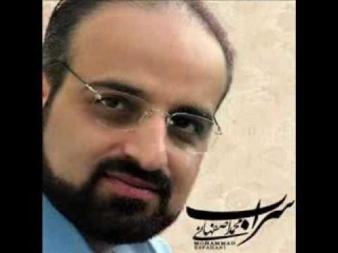 tariki armaghane ahang book mohammad esfahani