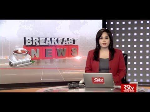English News Bulletin – Sep 15, 2018 (8 am)