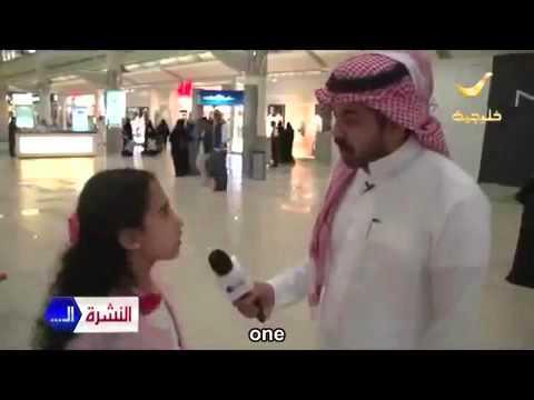 Very funny interview Arab vs English.
