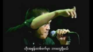 Asia great Rock band from myanmar ( IRON CROSS)