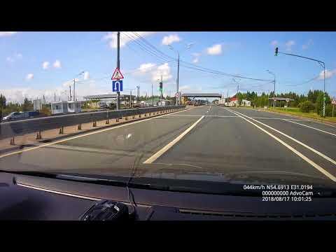 Пересечение границы РФ и РБ