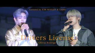 [LIVE] Olivia Rodrigo - 'Drivers License' Covered by Gaho X KIM WOOJIN