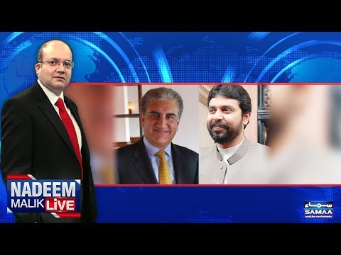Nadeem Malik Live | SAMAA TV | 09 April 2018