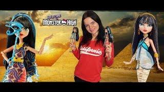 Cleo de Nile Welcome to Monster High Dance the Fright Away сравнительный обзор
