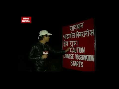 Sikkim Standoff: Special Ground Reporting from Indo-China Border at 9 P.M.