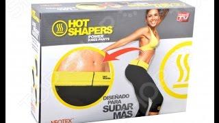 #бриджи для похудения купить в аптеке