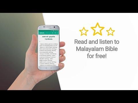 Malayalam Bible - മലയാളം ബൈബിള് - Apps on