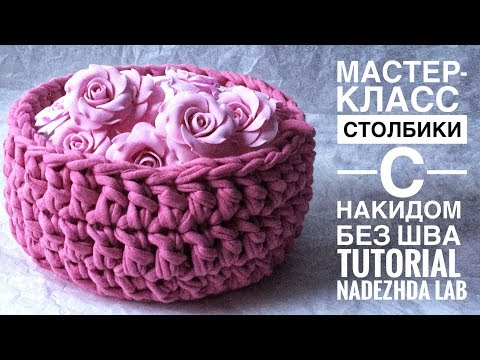 how to make a half treble crochet
