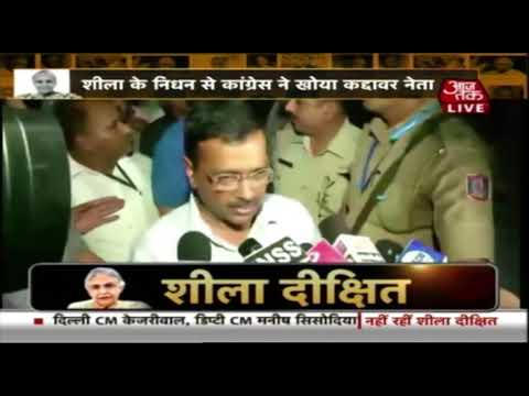 Arvind Kejriwal Pays His Respects To Sheila Dikshit At Her Residence