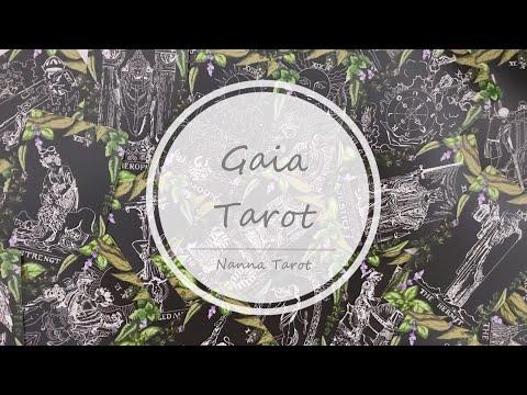 開箱  蓋亞偉特塔羅牌 • Gaia Tarot // Nanna Tarot