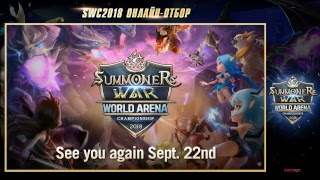 [RU] SWC2018 Europe Cup: Online Preliminary