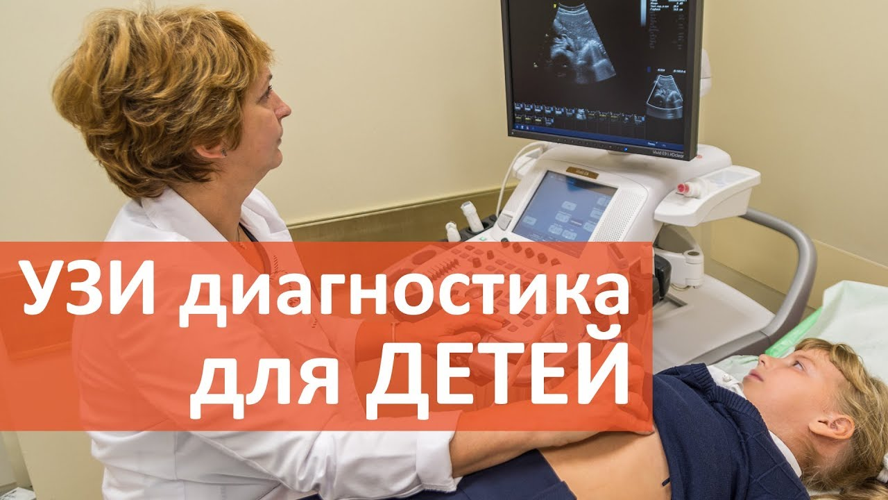 Донорская яйцеклетка и донорская сперма  ЭКО ИКСИ