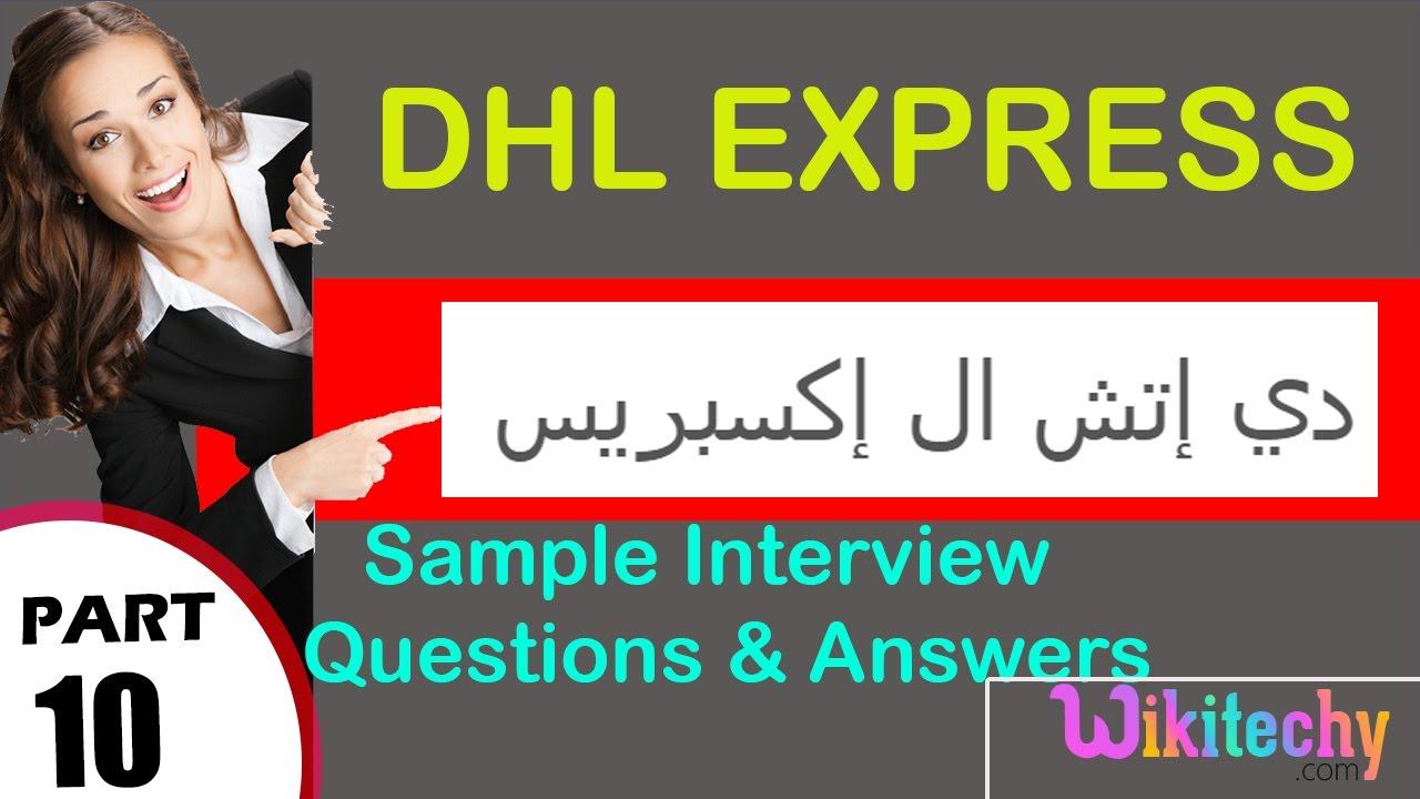 dhl express top most technical interview questions and answers for dhl express top most technical interview questions and answers for freshers دي إتش إل إكسبرس