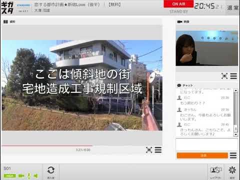 【インプレスカレッジ】ネットライブ講座サンプル(宅建士講座の例)