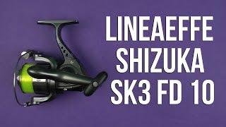 Розпакування Lineaeffe Shizuka SK3 FD 10