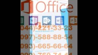 видео Office 2016 для дома и бизнеса купить
