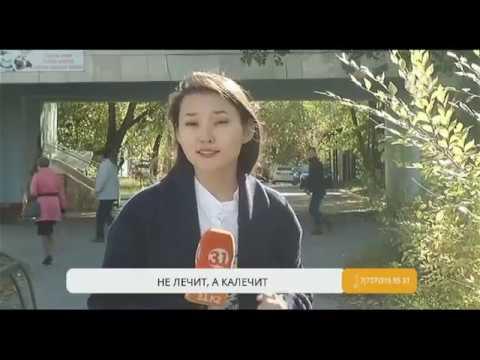 В больнице Астаны прокомментировали инцидент с избиением пациента