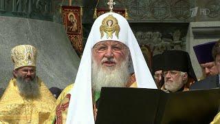 Православные верующие отмечают День крещения Руси.