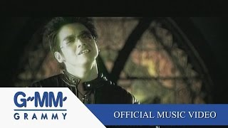รักกันให้ดี - SANE【OFFICIAL MV】