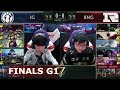 iG vs RNG - Game 1 | Grand Finals S8 LPL Summer 2018 | Invictus Gaming vs Royal Never Give Up G1