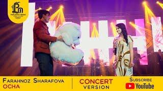 Фарахноз Шарафова - Очаи чон 2020 | Farahnoz Sharafova - Ochai jon 2020