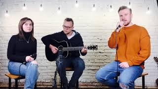 Олег Газманов - Офицеры ( cover by GetGroove Acoustic)