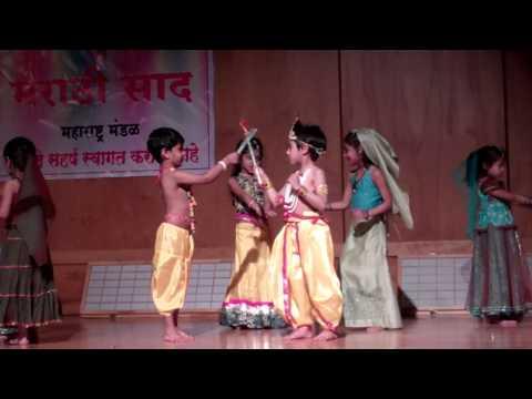2013 GudiPadwa - Kids Dance - Aaj Gokulat Rang