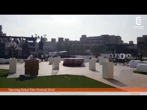 Before the event : Dubai International Film Festival 2016 | Carthage Event Tv