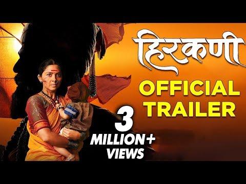 hirkani---official-trailer-|-हिरकणी-|-sonalee-kulkarni-|-prasad-oak-|-ameet-khedekar-|-24th-october