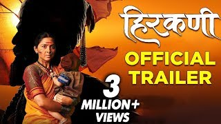 HIRKANI - OFFICIAL TRAILER | हिरकणी | Sonalee Kulkarni | Prasad Oak | Ameet Khedekar | 24th October