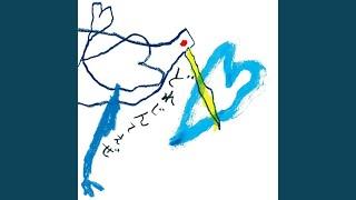 愛はズボーン - Strawberry Mind(LADY FLASH cover)