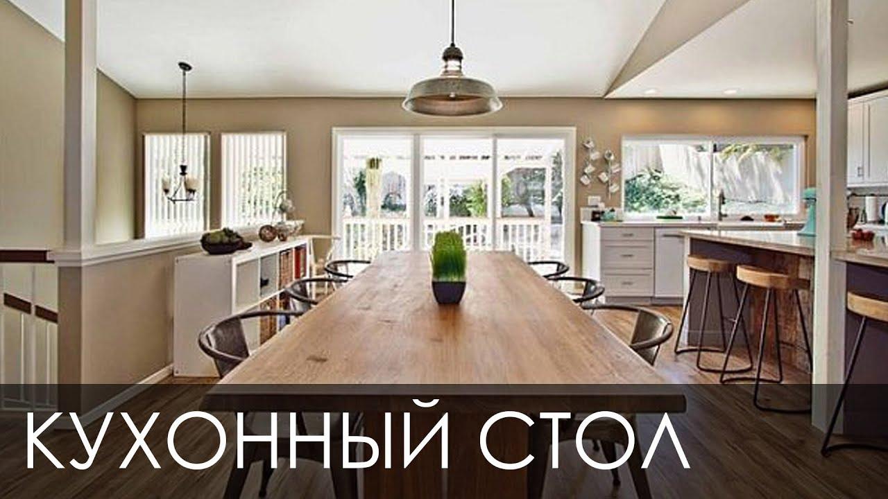 Стол обеденный с ящиком «Тенор Т1» С-431 | Стул «1012» - YouTube